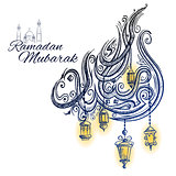 Ramadan Kareem (Generous Ramadan) greetings in Arabic freehand calligraphy