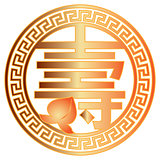 Chinese Longevity Shou Text in Circle Illustration