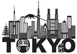 Tokyo City Skyline Text Black and White Illustration