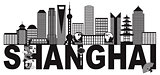 Shanghai China Skyline Text Black and White Illustration
