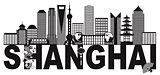 Shanghai China Skyline Text Black and White Illustration