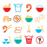 Chinese take away food icons - pasta, rice, spring rolls, fortune cookies