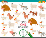 find one of a kind with farm animals