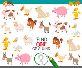 find one of a kind for kids