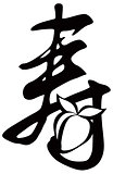 Longevity Chinese Text Symbol with Fruit Illustration