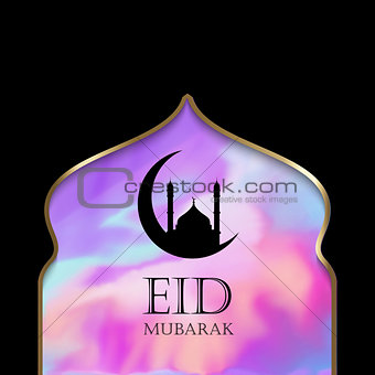 Watercolour background for Eid