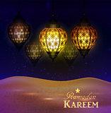 lanterns in the desert at night sky