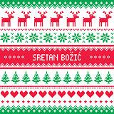 Sretan Bozic - Merry Christmas in Croatian and Bosnian greetings card, seamless pattern