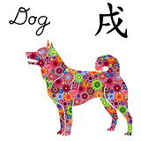 Chinese Zodiac Sign Dog with colorful flowers