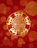Chinese Longevity Five Blessings Symbols Red Background Illustra
