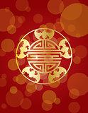 Chinese Longevity Five Blessings Symbols Red Background Illustra