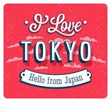 Vintage greeting card from Tokyo - Japan.