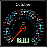 Year 2018 calendar speedometer car in concept October