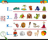 first letter of a word activity worksheet