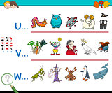 first letter of a word educational game