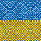 Knitted blue and yellow seamless pattern
