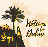 Retro poster with Dubai city
