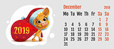 2018 year of yellow dog on Chinese calendar. Fun Santa dog carries bag. Calendar grid month December