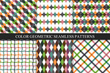 Collection of colorful seamless geometric patterns - tileable backgrounds.