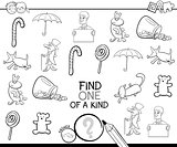 find one picture of a kind coloring book
