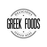 Greek Foods vintage stamp