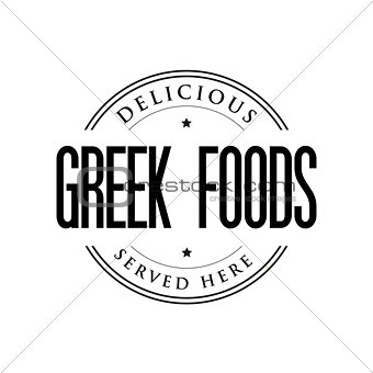 Greek Foods vintage stamp