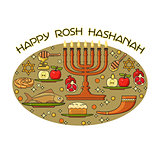 Happy Rosh Hashanah card. Jewish holiday design elements.