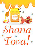 Greeting card for the Jewish New Year Rosh Hashanah, Shana Tova. Honey and apples, pomegranates. Vector illustration.
