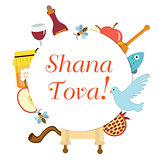 Set icons on the Jewish New Year, Rosh Hashanah, Shana Tova. frame for text. Greeting card. Vector illustration.