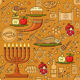 Rosh Hashanah Vector seamless pattern.