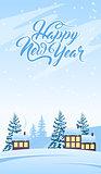 Invitation card  Happy New Year
