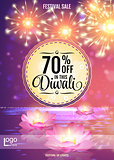 Diwali Festival Offer Poster Design Template with Lotus water lanterns