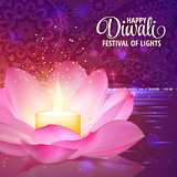 Diwali. Vector. Festival of light background. Greeting background with pink lotus and a burning candle inside.