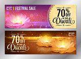 Vertical Diwali Festival Offer Poster Design Template with Lotus water lanterns and fireworks. Vector flyer set for festival of lights.