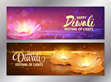 Set of two happy diwali horizontal banners with glowing candle on pink lotus. Vector. Festival of lights greeting flyers.