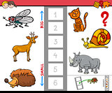 biggest animal educational game for children