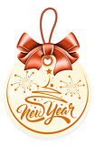Tag with Inscription New Year