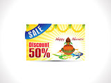 abstract creative navratri discount card