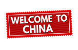 Welcome to Chinatravel sticker or stamp