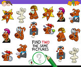 find two the same pictures game with dogs