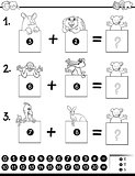 addition educational game coloring book