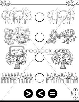 greater less or equal coloring book