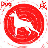 Chinese Zodiac Sign Dog over red whirl
