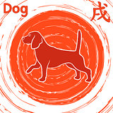 Chinese Zodiac Sign Dog over whirl red pattern