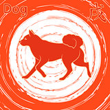 Chinese Zodiac Sign Dog over rotated whirl