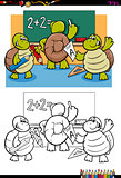 turtles pupil characters coloring book