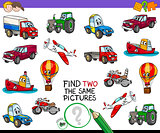find two the same vehicles pictures game