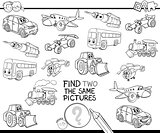 find two the same vehicles coloring book