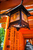 Lantern in Fushimi Inari Taisha shrine, Kyoto, Japan