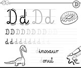 learn to write letter D workbook for kids